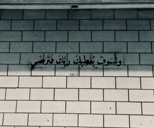 اسﻻم, ﻋﺮﺑﻲ, and عًراقي image