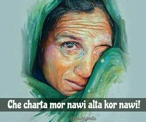 mother and pashto image