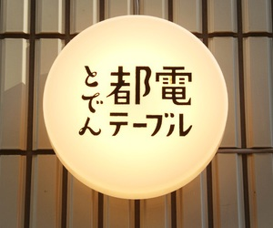 japan, japanese, and Logo image