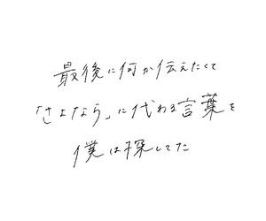 恋愛, ことは, and 奏 image