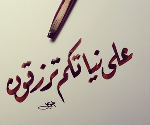 muslim and الله image