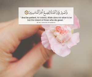 islam, faith, and quran image