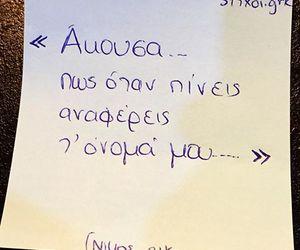 oikonomopoulos image