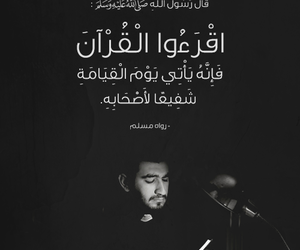 book, Darkness, and islamic image