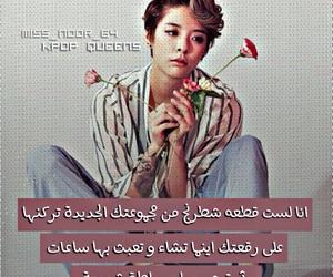 amber, fx, and korea image