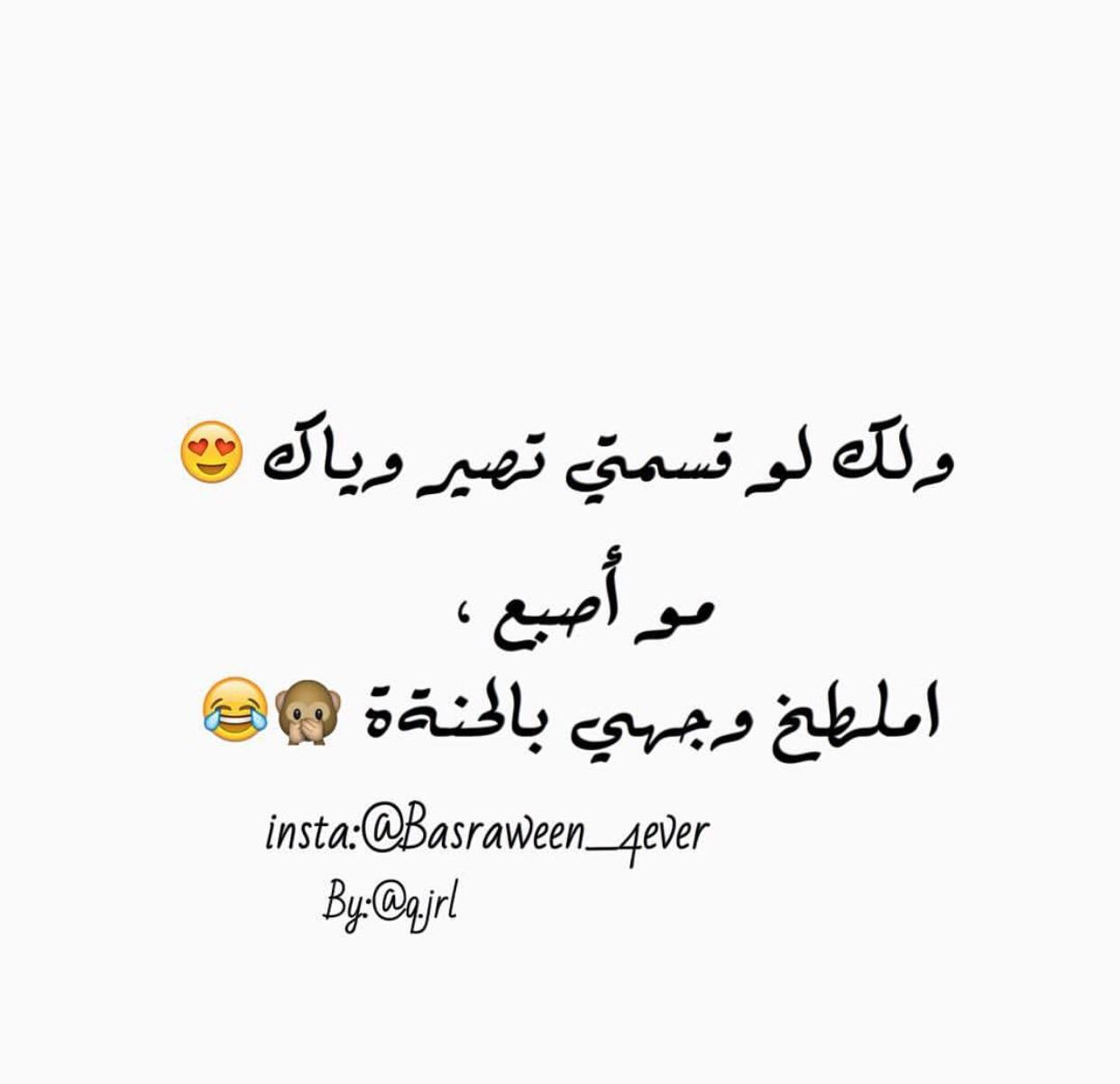 شعر غزل عراقي دارميات