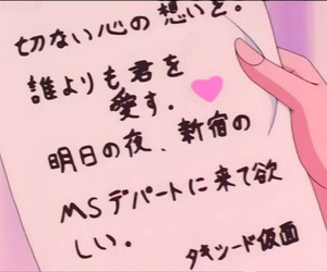 heart, pink letter, and chiba mamoru image