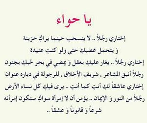 ﺭﻣﺰﻳﺎﺕ, بُنَاتّ, and كتابات image