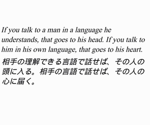 language and quotes image