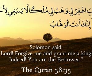 kingdom, solomon, and verse image