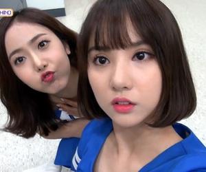 lq, eunha, and gfriend image