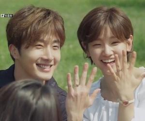 jung il woo, park so dam, and kang ji woo image
