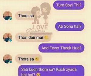 love chat urdu image
