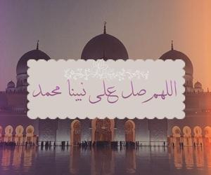 مقولة, 1438, and مَسجَد image