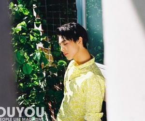 korean actor, youyou, and kactor image