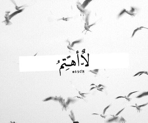 b&w, اهتم, and ﻻ image
