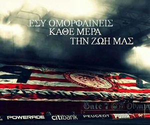Greece, greek, and olympiacos image