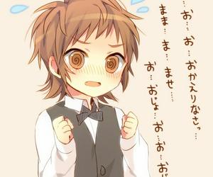 misaki, saruhiko x misaki, and misaki yata image