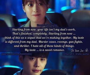han, kdrama, and Korean Drama image