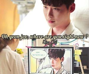 han, Korean Drama, and quotes image