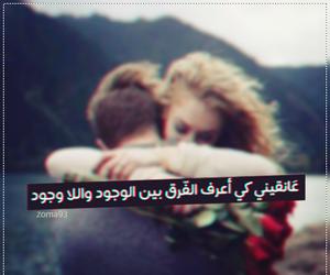 حُبْ, كلمات, and اقتباسً image