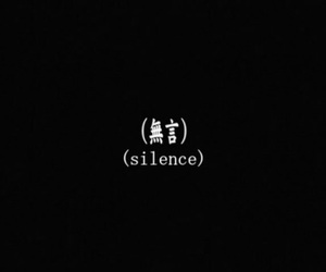 silence, quotes, and black image