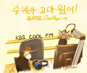 super junior and sukira image
