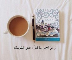 عربي, arabic, and ﻋﺮﺑﻲ image