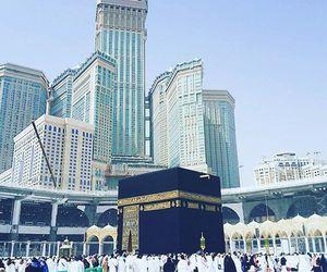 happy, islam, and hny image