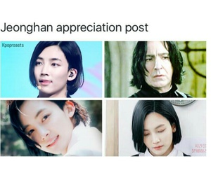 Seventeen, svt, and jeonghan image