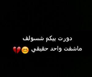 شعر, اصّدًقًاء, and تصاميمً image