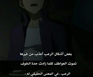 Image by عاشقة الخيال