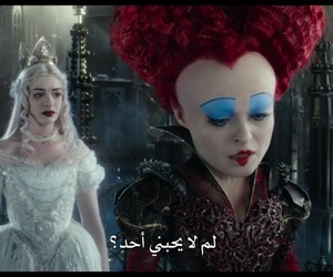 فلم, حُبْ, and فيلم image