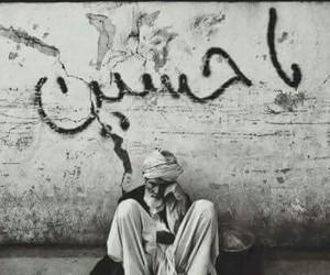 محرّم, يا حسين, and عاشوراء image