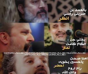 محرّم, يااحسين, and كربﻻء image