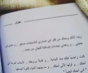 Image by Noor_ Hasan