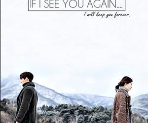 bae, Korean Drama, and phone image
