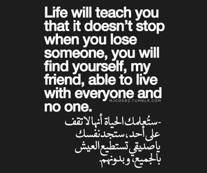 quotes, كلمات‬, and ﻋﺮﺑﻲ image