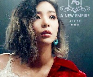 ailee and a new empire image
