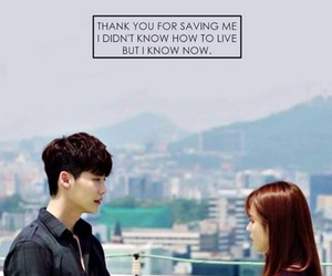 background, Korean Drama, and quotes image