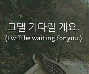 quotes, korean, and kpop image