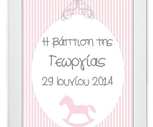 etsy, invitations, and paper party supplies image