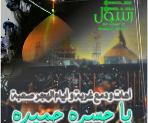 صباح الخير, زينب, and كردستان image