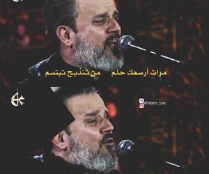 شيعه, ياعباس, and كربﻻء image
