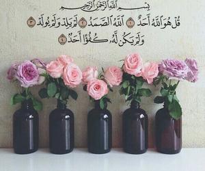 arabic, quran, and اسﻻم image