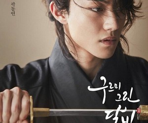 kdrama and moonlight drawn by clouds image