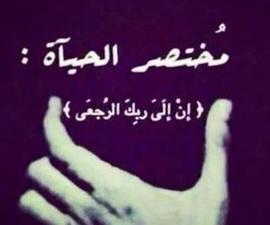 islam and life image