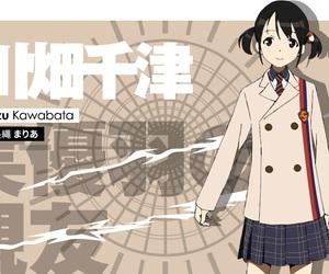 anime, オカルティック・ナイン, and anime girl image
