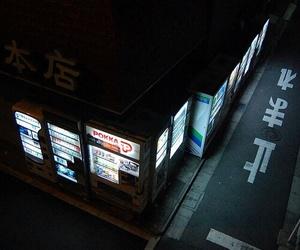 night, street, and japan image