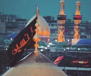 ﺭﻣﺰﻳﺎﺕ, محرّم, and الحُسين image